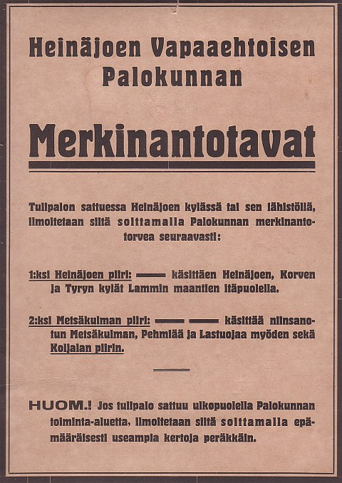 history_merkinanto